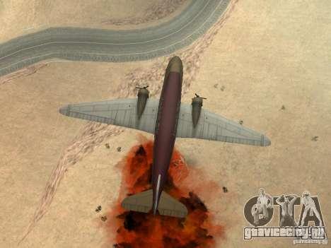 Бомбы для самолетов для GTA San Andreas седьмой скриншот