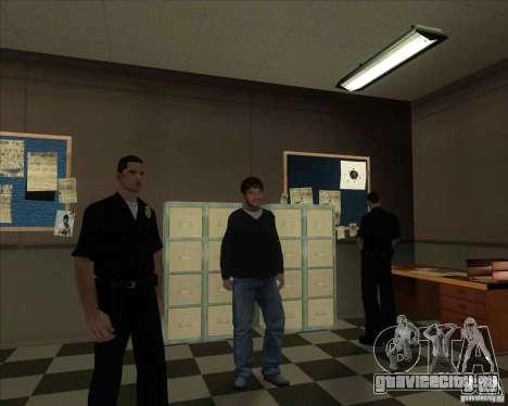 Сашка Бородач для GTA San Andreas четвёртый скриншот