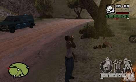 Расслабление в долине для GTA San Andreas второй скриншот