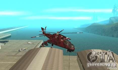 Ми-24 для GTA San Andreas вид сзади