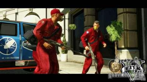 GTA 5 LoadScreens для GTA San Andreas седьмой скриншот
