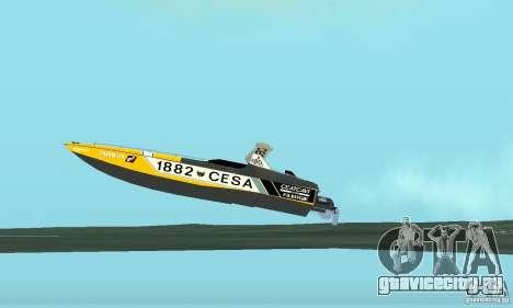 Cesa Offshore для GTA San Andreas вид изнутри