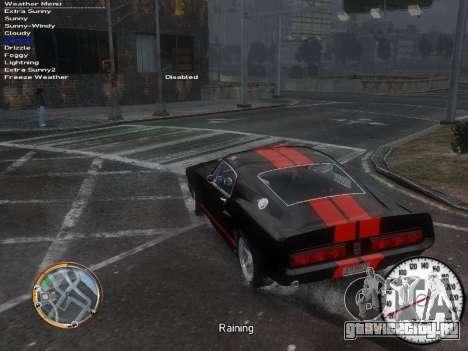 ENBSeries для Средних PC для GTA 4 третий скриншот