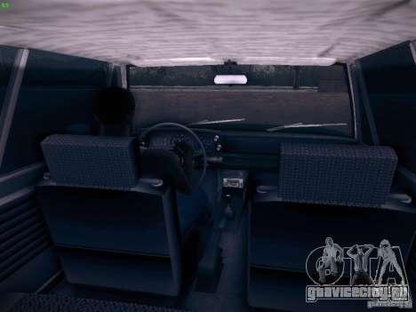 BMW 2002 1972 для GTA San Andreas вид сзади