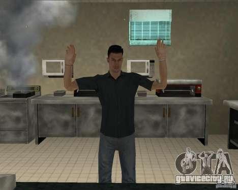 Скин Пак ньюс для САМП-РП для GTA San Andreas