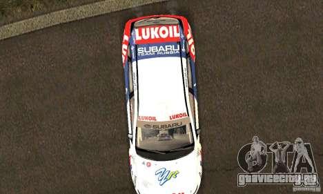 Subaru Impreza WRX STi Russia Rally для GTA San Andreas вид сбоку