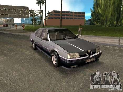 Alfa Romeo 164 для GTA Vice City вид сзади слева