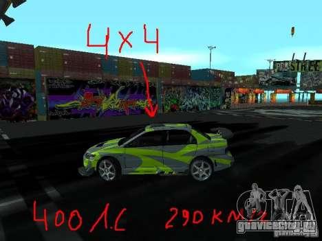 Drift mod для GTA San Andreas второй скриншот
