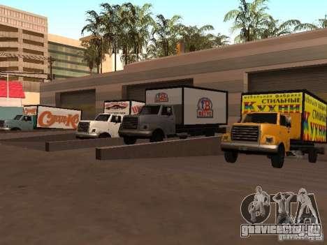 Yankee RUS для GTA San Andreas вид сзади