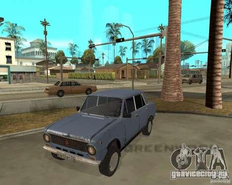 Копейка (исправленная) для GTA San Andreas