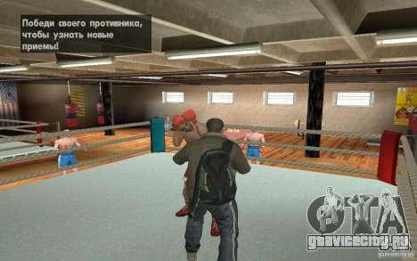 Система драк из GTA IV V3.0 для GTA San Andreas