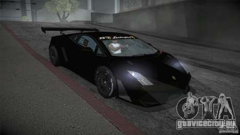 Lamborghini Gallardo LP560-4 GT3 для GTA San Andreas вид сзади