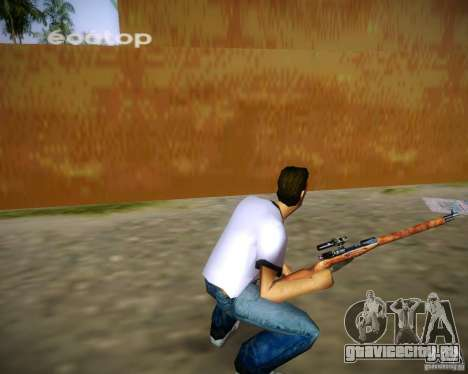 Винтовка Мосина для GTA Vice City четвёртый скриншот