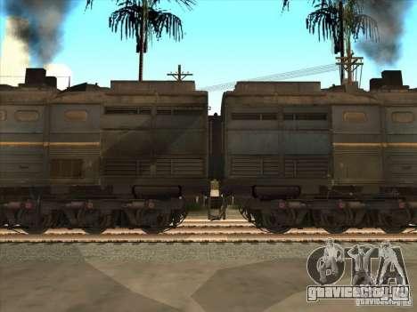 2ТЭ10В-4036 для GTA San Andreas вид слева