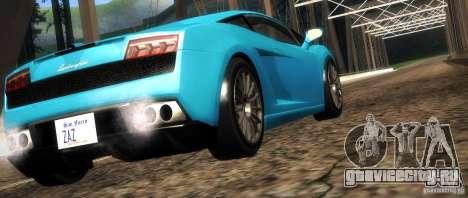 Lamborghini Gallardo LP560-4 для GTA San Andreas вид снизу