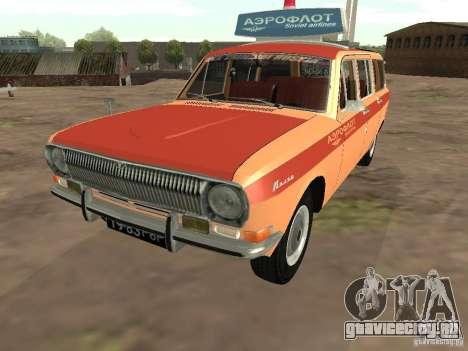 ГАЗ 24-02 Волга АЭРОФЛОТ для GTA San Andreas