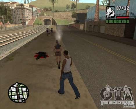 У прохожих взрываются мозги для GTA San Andreas