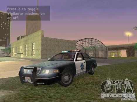 LowEND PCs ENB Config для GTA San Andreas четвёртый скриншот