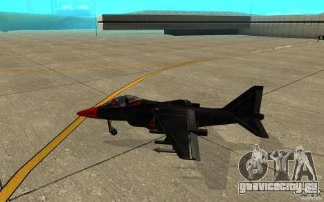 Black Hydra v2.0 для GTA San Andreas вид сзади слева
