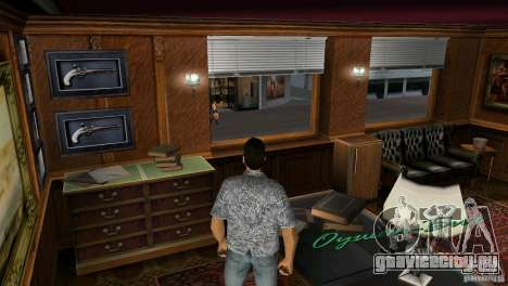 Возможность войти в интерьеры для GTA Vice City