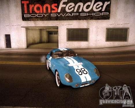 Shelby Cobra Daytona Coupe 1965 для GTA San Andreas вид сзади