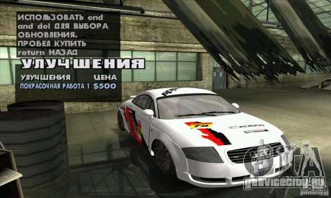 Audi TT Light Tuning для GTA San Andreas вид изнутри