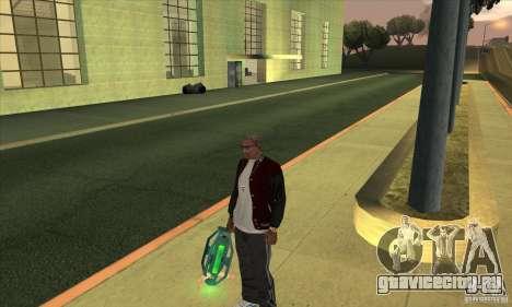 ГравиПушка для GTA San Andreas второй скриншот