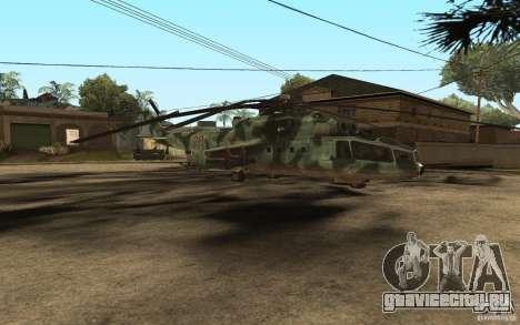 МИ 24А для GTA San Andreas вид слева
