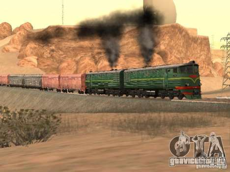 ТЭ3 для GTA San Andreas вид сзади