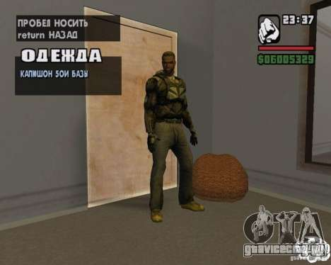 Одежда из Сталкера для GTA San Andreas третий скриншот