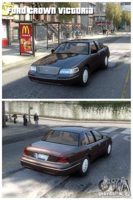 Ford Crown Victoria для GTA 4 вид слева
