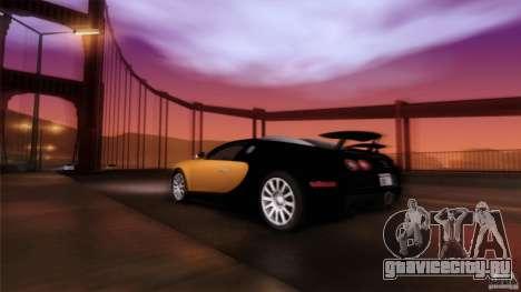 Bugatti Veyron 16.4 для GTA San Andreas салон