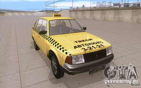 АЗЛК 2141 Москвич Такси v2 для GTA San Andreas вид сзади