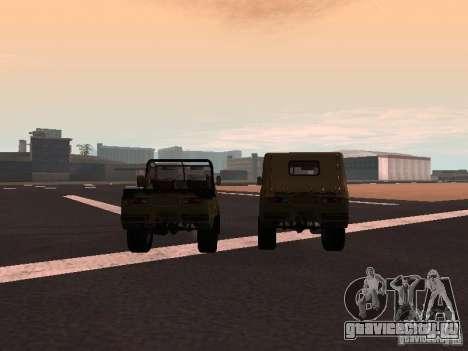 УАЗ-3907 Ягуар для GTA San Andreas вид справа