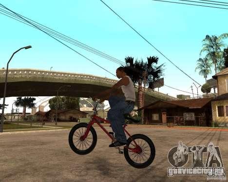 X-game BMX для GTA San Andreas вид слева