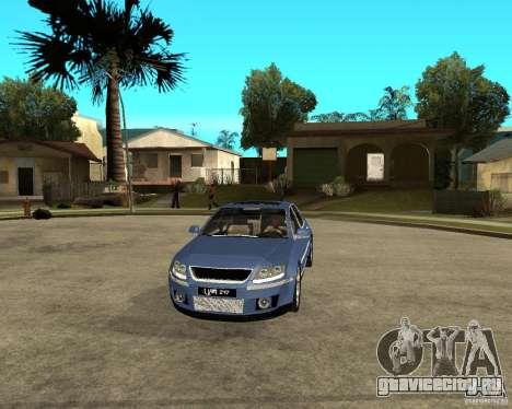 Volkswagen Phaeton для GTA San Andreas вид сзади