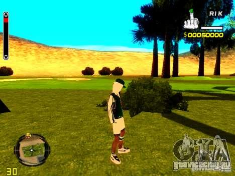 Skin бомжа v5 для GTA San Andreas четвёртый скриншот