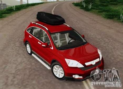 Honda CRV 2011 для GTA San Andreas