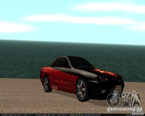 Nissan Skyline R32 GT-R + 3 винила для GTA San Andreas вид сзади слева