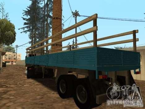 Прицеп для КамАЗ 5410 для GTA San Andreas вид слева