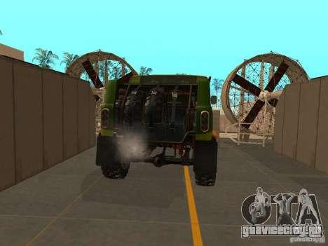 УАЗ 2206 Экспедиция для GTA San Andreas вид сзади слева