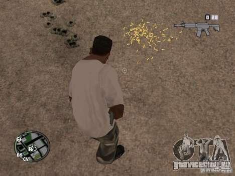 Настоящие гильзы (3D гильзы) для GTA San Andreas пятый скриншот