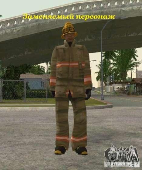 Скины S.T.A.L.K.E.R. для GTA San Andreas шестой скриншот