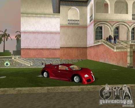 Bugatti Veyron для GTA Vice City вид сзади слева