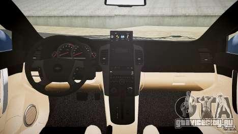 Chevrolet Captiva 2010 Final для GTA 4 вид снизу