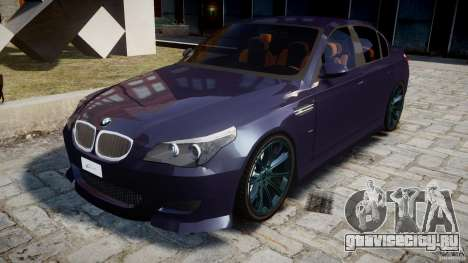 BMW M5 Lumma Tuning [BETA] для GTA 4