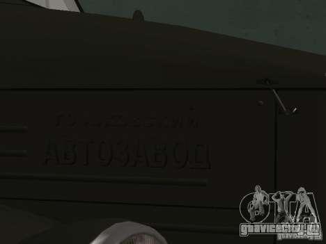 ГАЗ 51П для GTA San Andreas вид справа