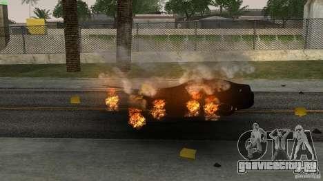 Overdose Effects v1.5 для GTA San Andreas четвёртый скриншот
