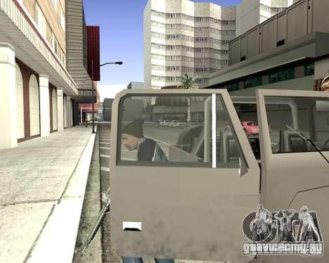 Система укрытий для GTA San Andreas девятый скриншот