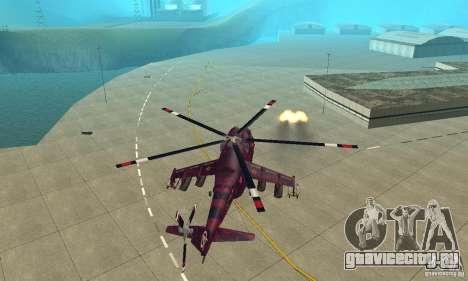 Ми-24 для GTA San Andreas вид изнутри